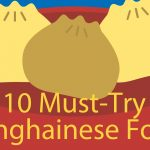 10 Must Try Shanghainese Foods 🍜 Your Complete Guide Thumbnail