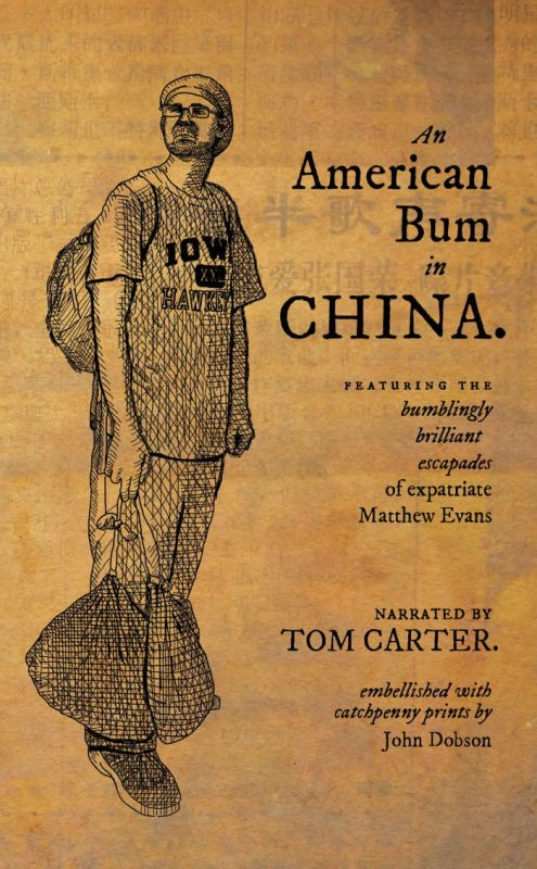 Some liken the story of Matthew Evans to that of Forest Gump - Shanghai books