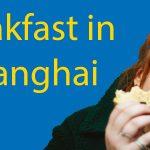 Breakfast in Shanghai: Shao Mai Thumbnail