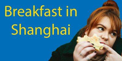 Breakfast in Shanghai: Shao Mai