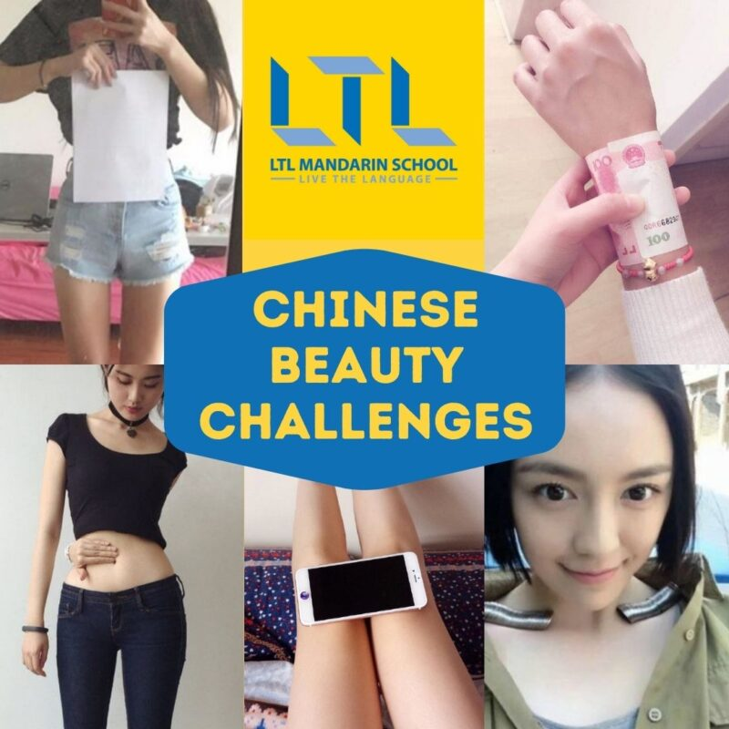 Chinese-Beauty-Standards