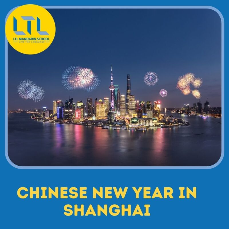 Chinese-New-Year-in-Shanghai