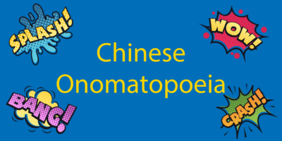 """Chinese Onomatopoeia 
