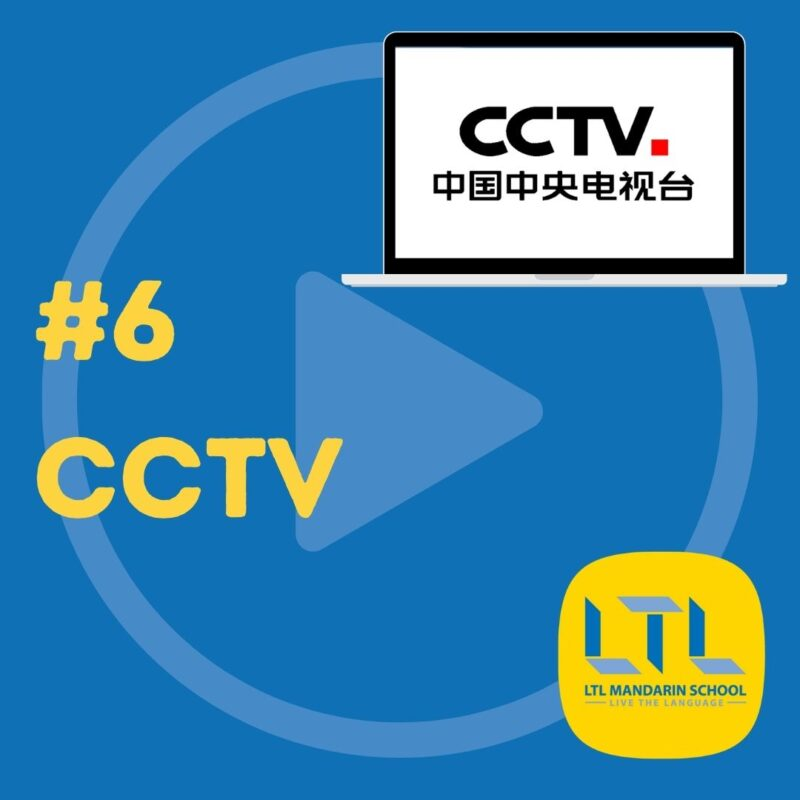 chinese-movies-online