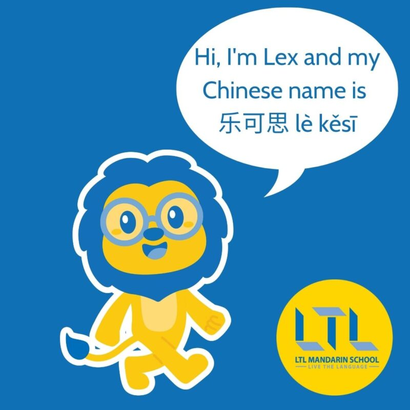 Chinese-names