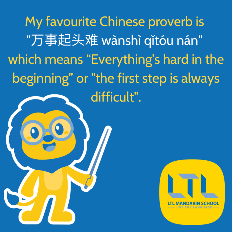 Chinese-proverbs