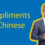 8 Compliments You Will Get on Your Chinese (And What They Actually Mean) Thumbnail