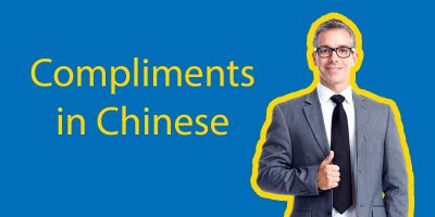 8 Compliments You Will Get on Your Chinese (And What They Actually Mean)