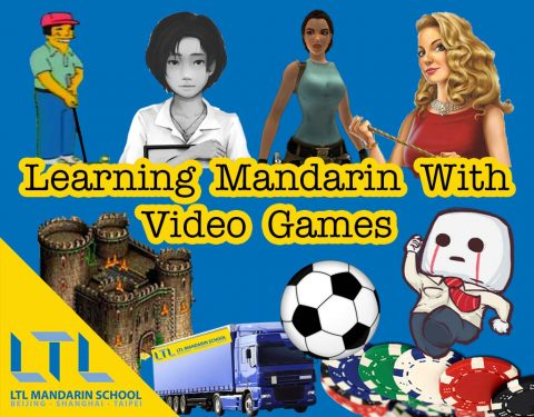 Learning Chinese For Free – Chinese Gaming