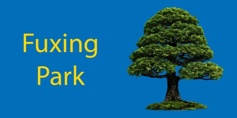 Parks in Shanghai: Fuxing Park
