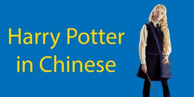 Harry Potter in Chinese – How to Talk About Your Favourite Wizard