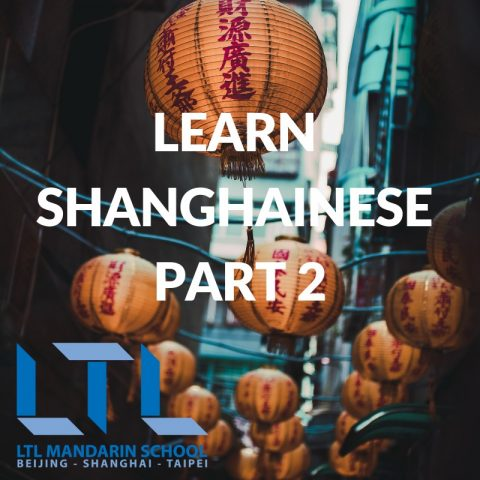 Learn Shanghainese Part 2