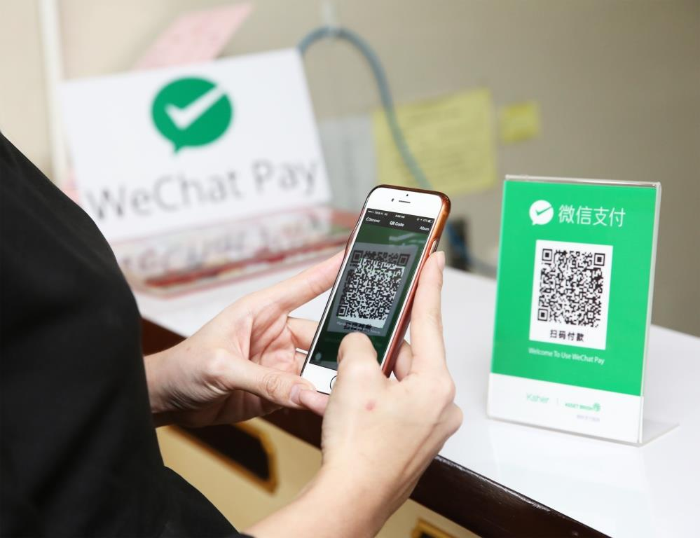 Learn Shanghainese: WeChat Pay