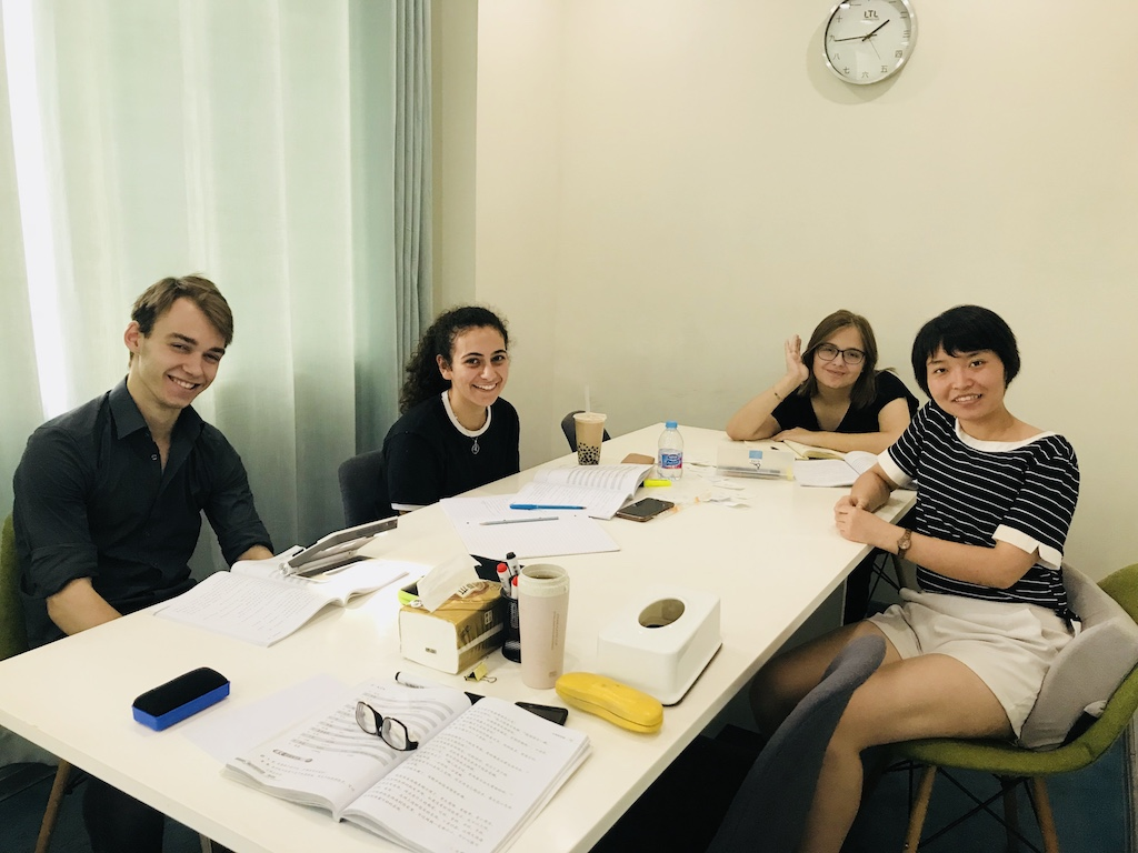 Mandarin Language Group Class