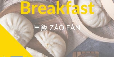 Eat Like a Local: Shanghai Breakfast