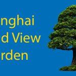 Shanghai Grand View Garden: A Literary Tour with LTL Thumbnail