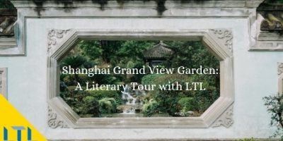Shanghai Grand View Garden: A Literary Tour with LTL