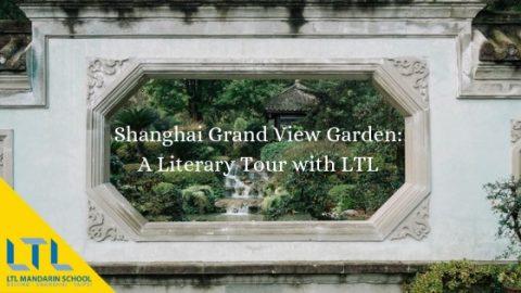 Grand View Garden