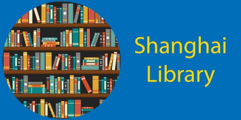The Ultimate Guide to the Shanghai Library