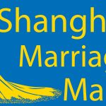 A Visit to the Shanghai Marriage Market Thumbnail