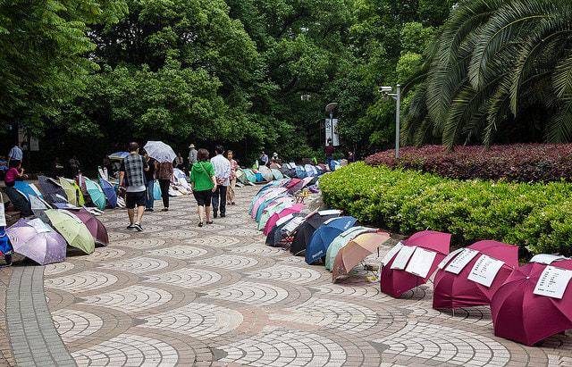 The Shanghai Marriage Market - umbrellas
