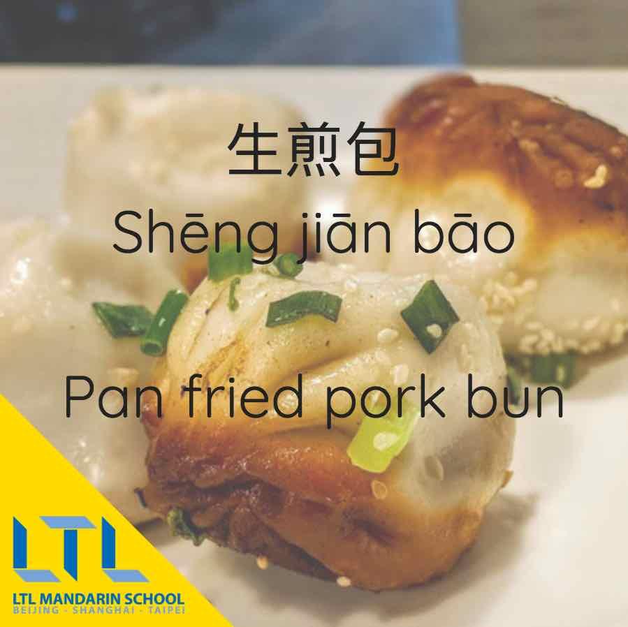 Shanghai dumplings - Sheng Jian Bao