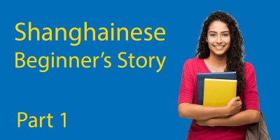 Learn Shanghainese Part 1: A Beginner's Story