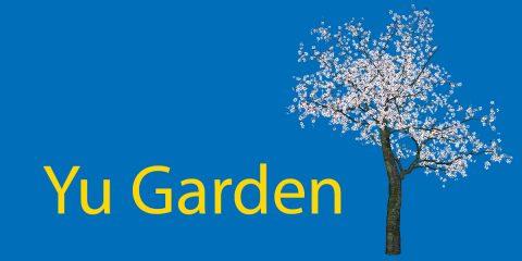 Gardens in Shanghai: Yu Garden
