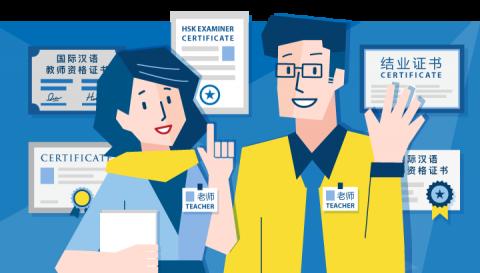 Illustration, LTL Mandarin School Certifications