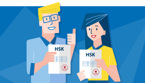 Illustration, students holding up their HSK certificates