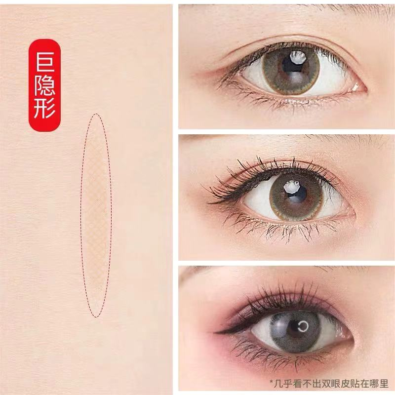 Chinese Makeup - Here you can see an ad for tape used to create a false double lid  Image courtesy of Taobao