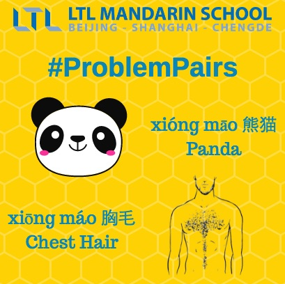 chinese free problem pair