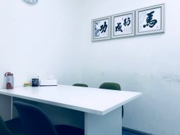 Mandarin Classroom at LTL