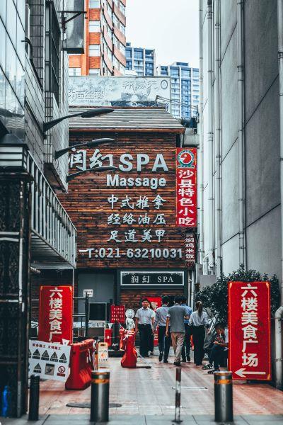 chinamassage