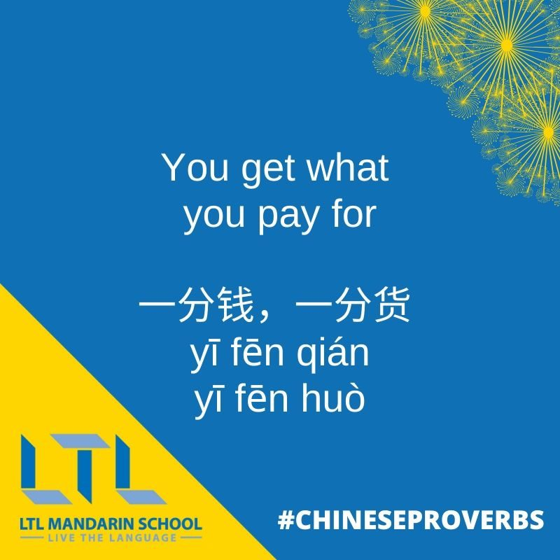 Chinese Proverbs #1