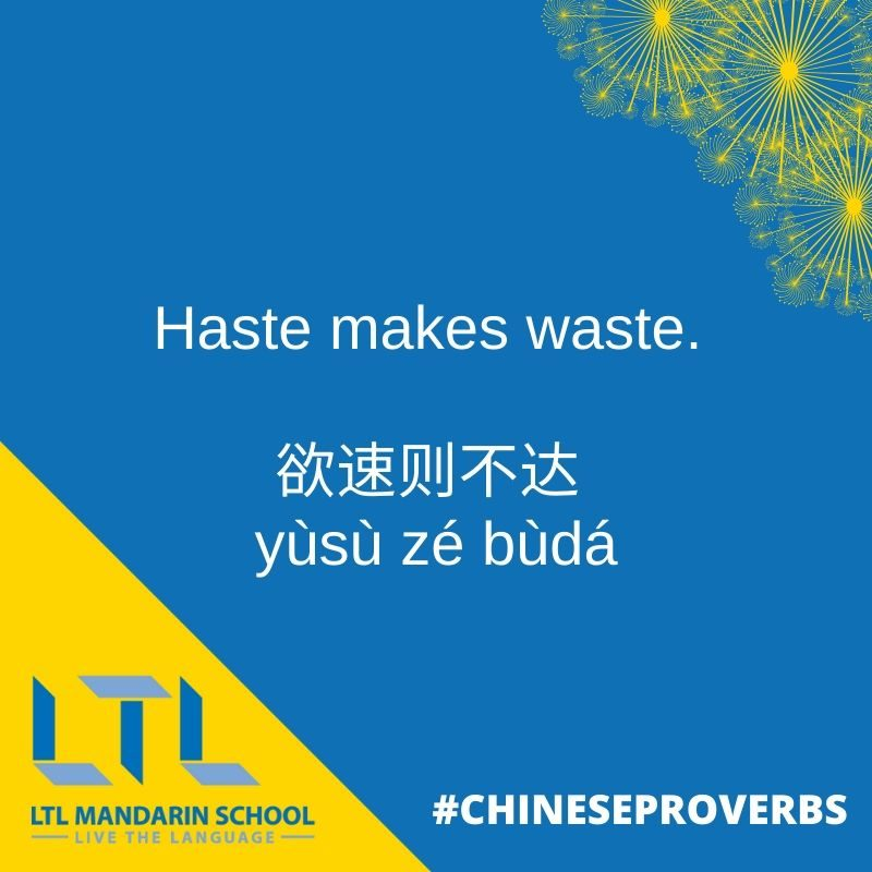 Chinese Proverbs #2