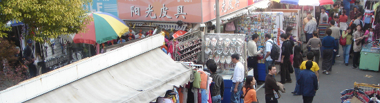 Street market in China