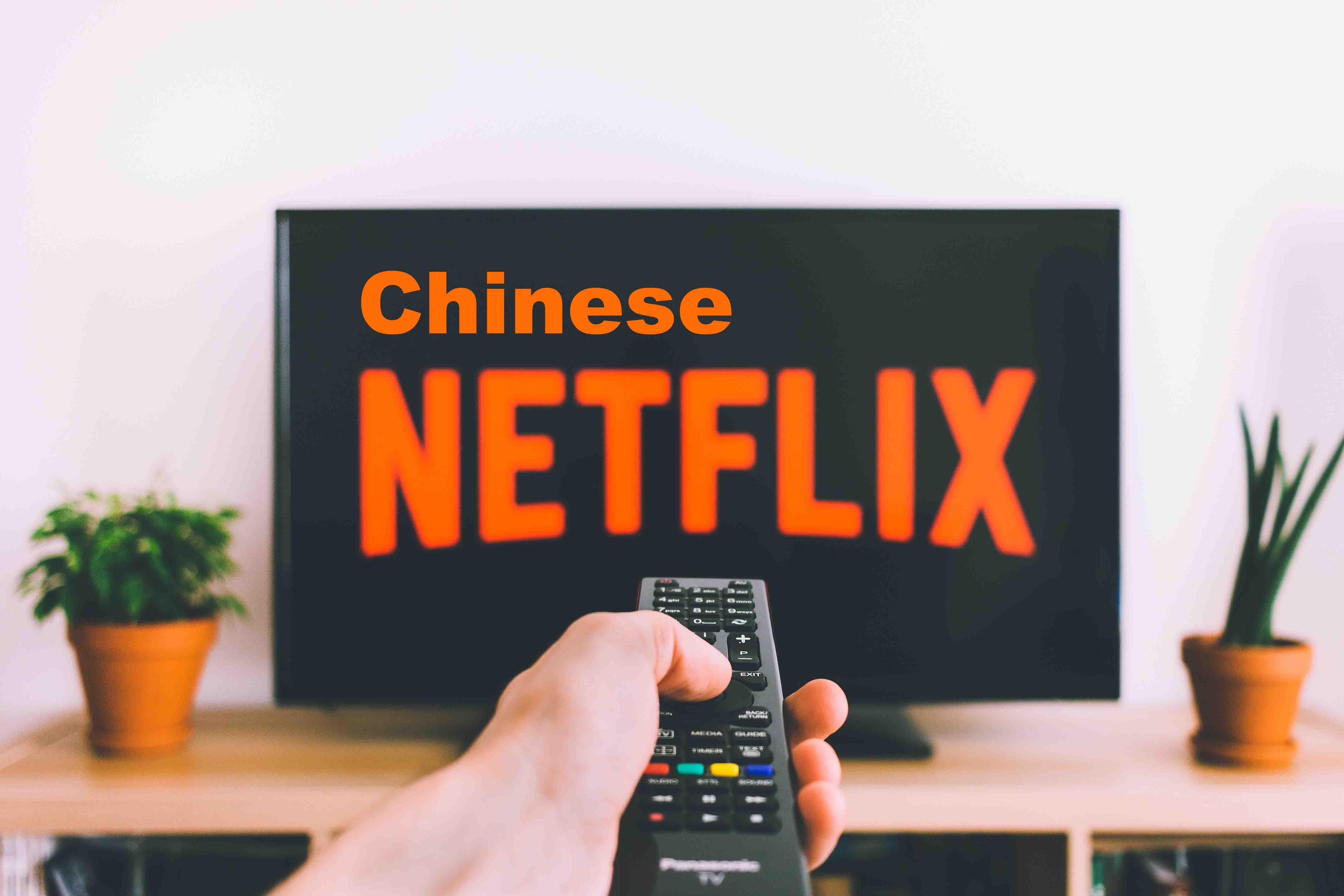 Chinese Netflix