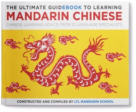 Free Mandarin Ebook for Beginners
