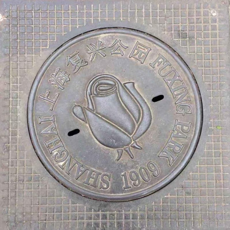 Fuxing Park - This manhole cover is beautifully designed