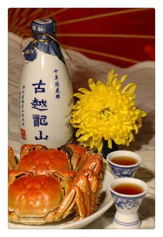 Huangjiu 黄酒 - Great with Hairy Crab