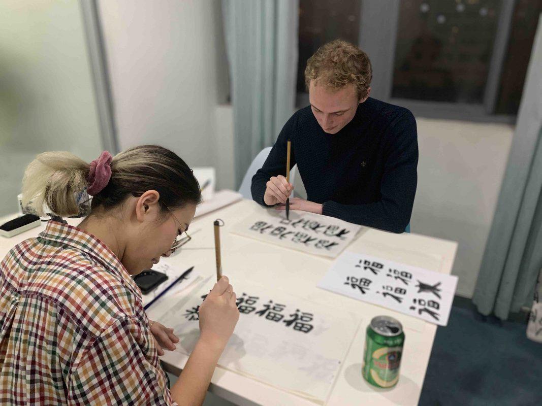 Practicing Calligraphy at LTL Shanghai