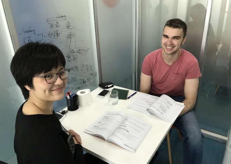 Individual class in Shanghai