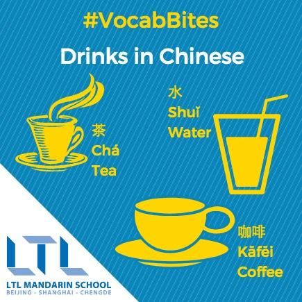 mandarin online vocab bites