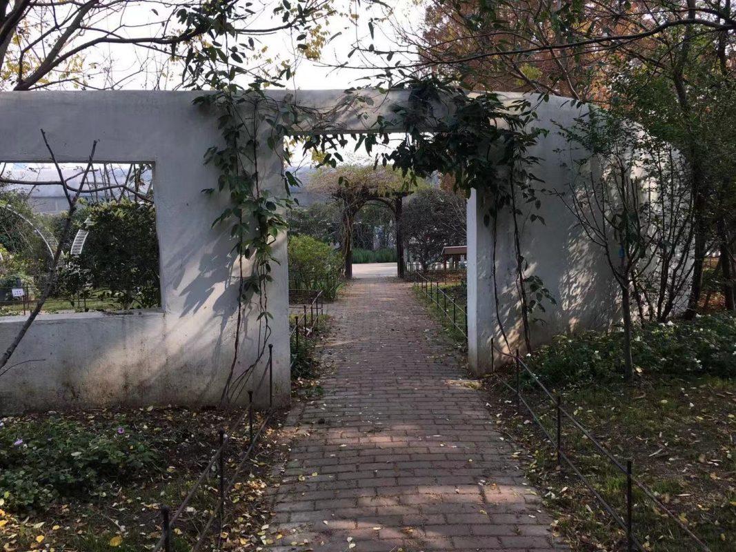 Garden Gateway
