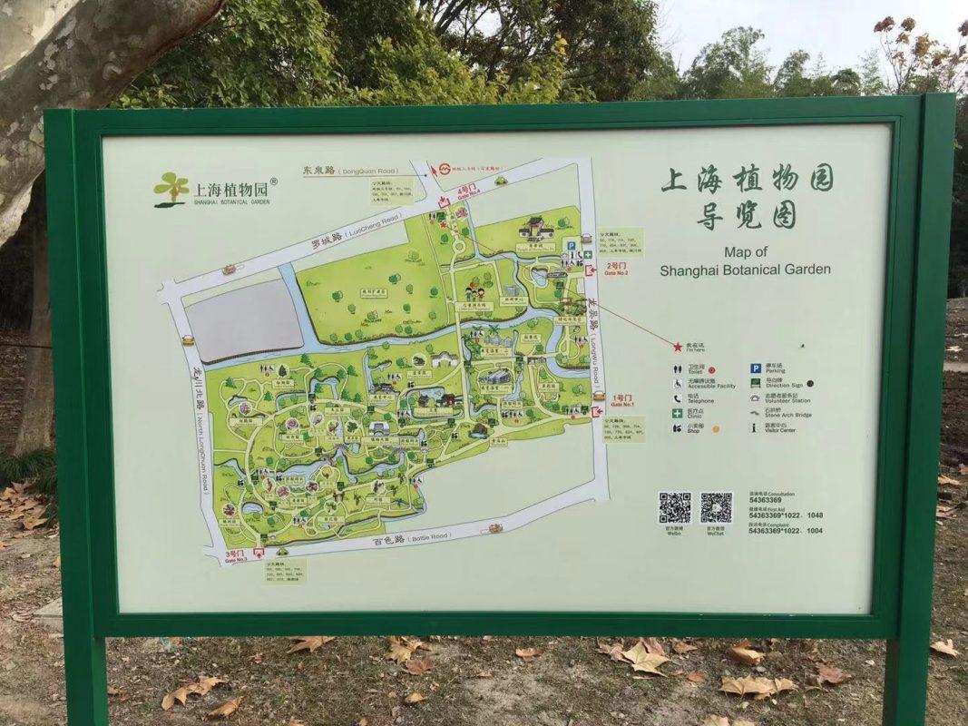 Map of the Shanghai Botanical Garden