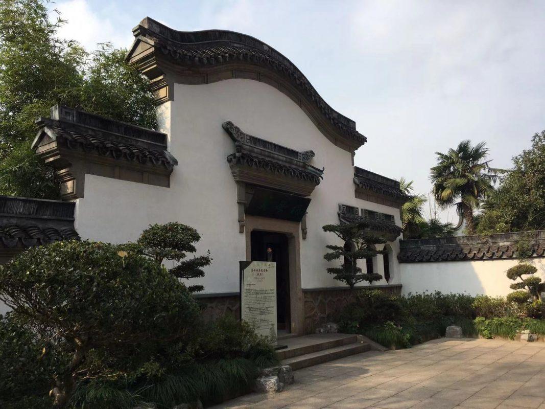 Botanical Garden Temple