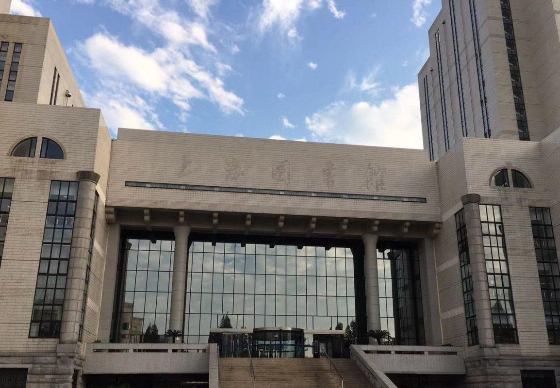 Shanghai Library - The main entrance