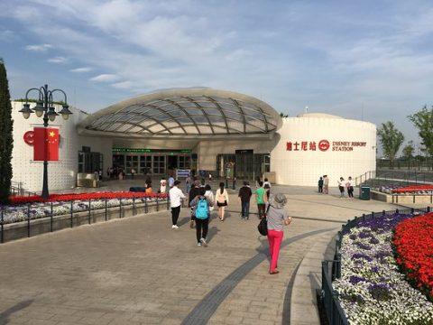 Shanghai Metro - Disney Station