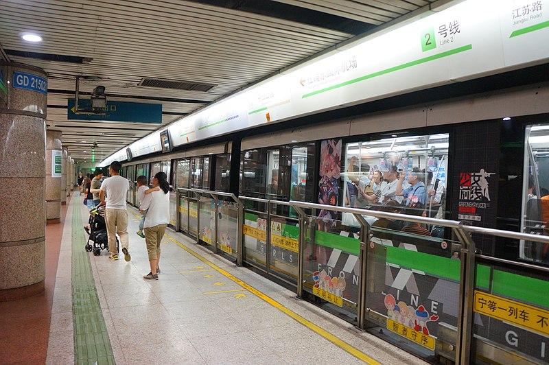 Shanghai subway Line 2, metro stop Zhongshan Park